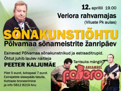 SÕNAKUNSTIÕHTU- Põlvamaa sõnameistrite žanripäev @ Veriora rahvamaja | Viluste | Põlva maakond | Eesti