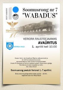 "Soomusrong ""Vabadus"" Veriora raudteejaamas - avamine @ Veriora Raudteejaam | Veriora | Põlva maakond | Eesti"