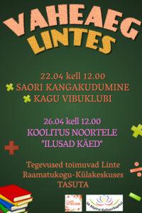 Vaheaeg Lintes @ Linte Raamatukogu- Külakeskus | Linte | Põlva maakond | Eesti