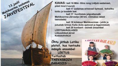 Kalurite päeva tähistamine @ Mehikoorma alevik | Mehikoorma | vald | Eesti