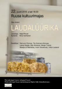 Kodukandipäev Ruusal @ Ruusa  | Ruusa | Põlva maakond | Eesti