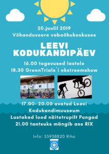 Kodukandipäev Leevil @ Leevi  | Leevi | Põlva maakond | Eesti