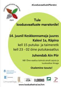 Loodusvaatluse maraton @ Räpina Keskonnamaja | Räpina | Põlva maakond | Eesti