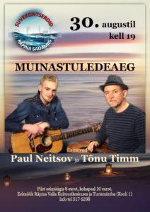 Muinastulede sadamakontsert @ Räpina sadam | Eesti