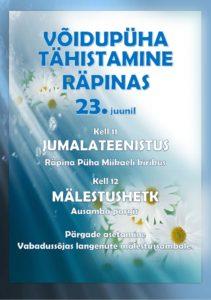 Võidupüha tähistamine Räpinas @ Ausamba park | Räpina | Põlva maakond | Eesti