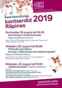 Kammerkoori Voces Musicales kontsert @ Räpina Püha Miikaeli kirik | Räpina | Põlva maakond | Eesti