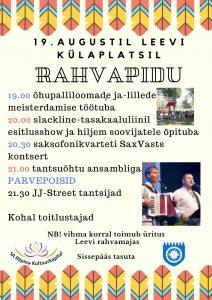 Taasiseseisvumispäeva rahvapidu @ Võhanduveere Vabaõhukeskuses | Leevi | Põlva maakond | Eesti