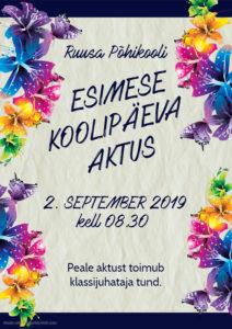 Ruusa Põhikooli esimese koolipäeva aktus @ Ruusa Põhikool | Ruusa | Põlva maakond | Eesti