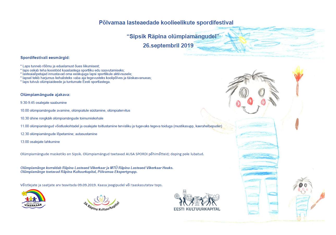 Maakondlik koolieelikute spordifestival @ Räpina Lasteaed Vikerkaar | Räpina | Põlva maakond | Eesti