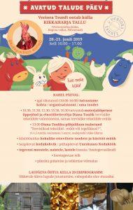 Avatud talude päev Kikkaharja talus @ Kikkaharja talu | Veriora | Põlva maakond | Eesti