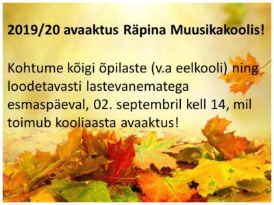 Õppeaasta avaaktus Räpina Muusikakoolis @ Räpina Muusikakool | Räpina | Põlva maakond | Eesti