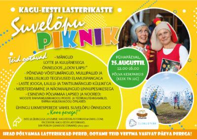 MTÜ Kagu-Eesti Lasterikaste suvelõpu piknik @ Põlva Keskpark | Põlva | Põlva maakond | Eesti