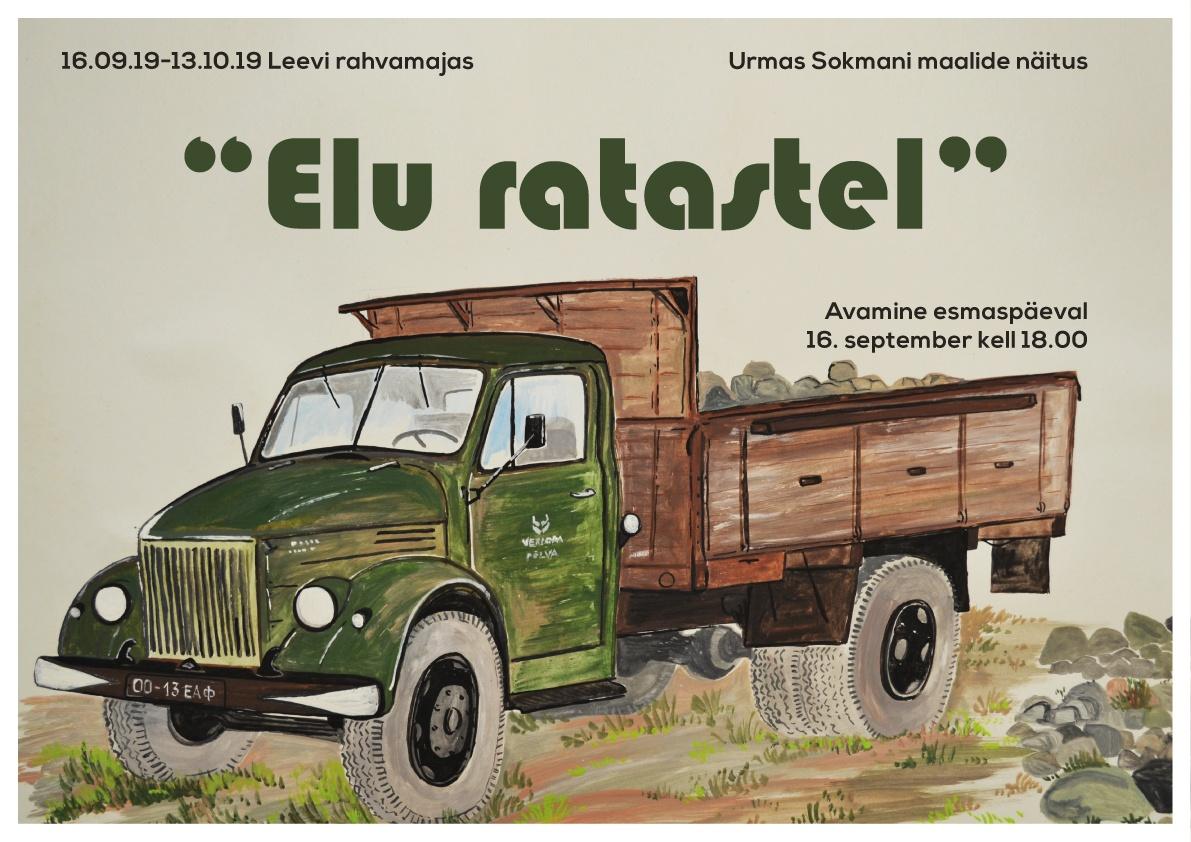 """Photo of Urmas Sokmani näitus """"Elu ratastel"""""""