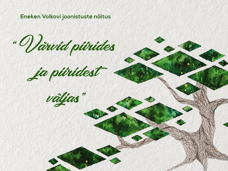 """Photo of Eneken Volkovi joonistuste näitus """"Värvid piirides ja piiridest väljas"""""""