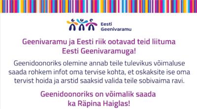 Geenidoonorite kogumispäev @ Räpina haigla | Räpina | Põlva maakond | Eesti