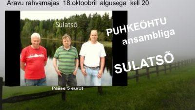 Puhkeõhtu @ Aravu rahvamaja | Aravu | Tartu maakond | Eesti