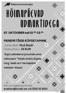 Hõimupäevad udmurtidega @ Räpina loomemaja | Räpina | Põlva maakond | Eesti