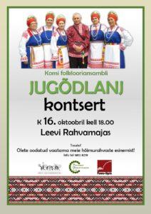 Komi folklooriansambli kontsert Leevil @ Leevi Rahvamaja | Leevi | Põlva maakond | Eesti