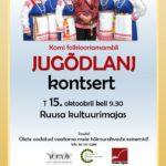 Komi folklooriansambli kontsert @ Ruusa kultuurimaja | Ruusa | Põlva maakond | Eesti