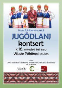 Komi folklooriansambli kontsert Vilustes @ Viluste Põhikooli aulas | Põlva maakond | Eesti