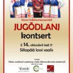 Komi folklooriansambli kontsert @ Sillapää lossi saal | Räpina | Põlva maakond | Eesti