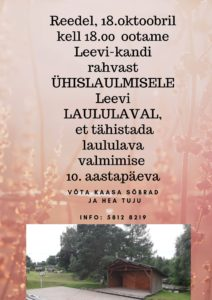 Ühislaulmine Leevi laululaval @ Leevi laululava | Leevi | Põlva maakond | Eesti