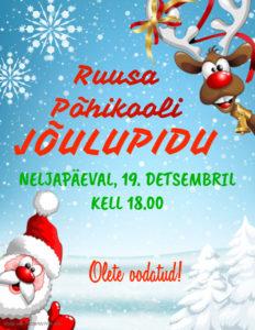 Ruusa Põhikooli jõulupidu @ Ruusa Põhikool | Ruusa | Põlva maakond | Eesti