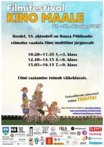 Vaheajale koos filmi/multifilmi elamusega @ Ruusa Põhikool | Ruusa | Põlva maakond | Eesti