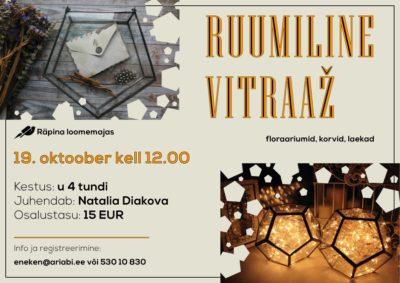 Klaasikursus Ruumiline vitraaž @ Räpina loomemaja | Räpina | Põlva maakond | Eesti