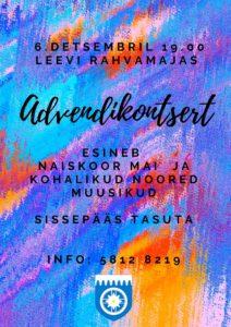 Advendikontsert @ Leevi Rahvamaja | Leevi | Põlva maakond | Eesti