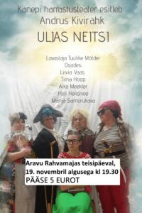 Teatrietendus @ Aravu rahvamaja | Aravu | Tartu maakond | Eesti