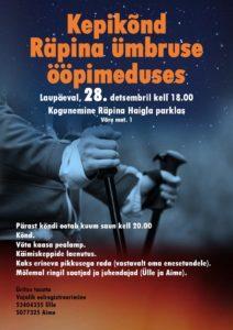 Kepikõnd Räpina ümbruse ööpimeduses @ Räpina Tervisekeskuse parklas | Räpina | Põlva maakond | Eesti