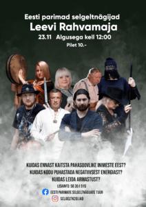 Eesti parimate selgeltnägijate tuur @ Leevi Rahvamaja | Leevi | Põlva maakond | Eesti
