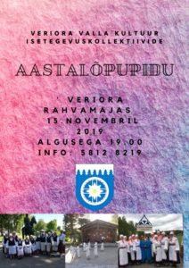 Veriora Valla Kultuur kollektiivide aastalõpupidu @ Viluste PK aula ( Veriora Rahvamaja) | Põlva maakond | Eesti