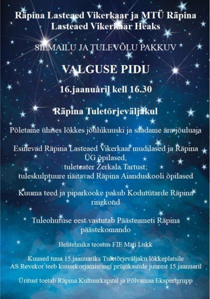 Valguse pidu @ Räpina | Räpina | Põlva maakond | Eesti