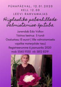 Hiiglaslike paberlillede valmistamise õpituba @ Leevi Rahvamaja | Leevi | Põlva maakond | Eesti
