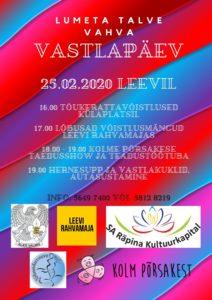 Lumeta talve vahva vastlapäev @ Leevi rahvamaja ja Võhanduveere Vabaõhukeskus | Leevi | Põlva maakond | Eesti