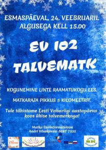 EV 102 talvematk Lintes @ Linte | Linte | Põlva maakond | Eesti