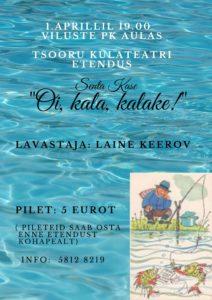 """Etendus """"Oi, kala, kalake!"""" @ Viluste PK aula   Viluste   Põlva maakond   Eesti"""