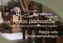 """Photo of Näitus """"Ajaloo jäädvustusi"""" Räpina keskraamatukogus"""