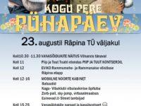 Kogu pere pühapäev ning EVIKO Rammumeeste- ja naistesari @ Räpina TÜ väljak | Räpina | Põlva maakond | Eesti