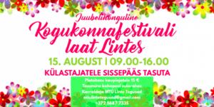Linte kogukonnafestivali laat @ Linte | Linte | Põlva maakond | Eesti