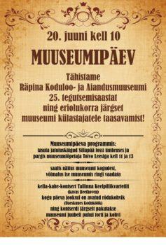 Muuseumipäev @ Räpina Koduloo- ja Aiandusmuuseum | Räpina | Põlva maakond | Eesti
