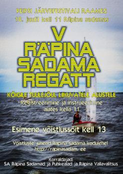 V Räpina sadama regatt @ Räpina sadam | Eesti