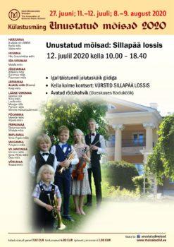 Unustatud mõisad: Sillapää loss @ Sillapää loss ja park | Räpina | Põlva maakond | Eesti
