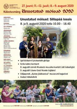 Unustatud mõisad: Sillapää loss @ Räpina | Põlva maakond | Eesti
