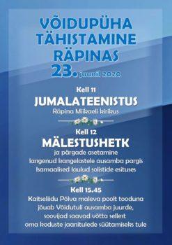 Jumalateenistus ja mälestushetk ausamba juures @ Räpina Miikaeli kirik; Ausambapark | Räpina | Põlva maakond | Eesti