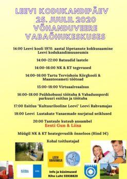 Leevi kodukandipäev Võhanduveere vabaõhukeskuses @ Võhanduveere vabaõhukeskus | Leevi | Põlva maakond | Eesti