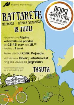 Rattaretk Räpinast Räpina sadamasse @ Räpina | Räpina | Põlva maakond | Eesti