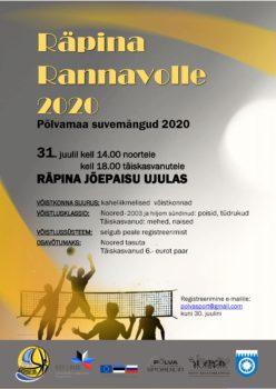 Räpina rannavolle / noored @ Räpina jõepaisu ujula | Räpina | Põlva maakond | Eesti